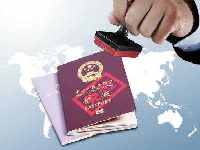 委内瑞拉取消美游客免签待遇